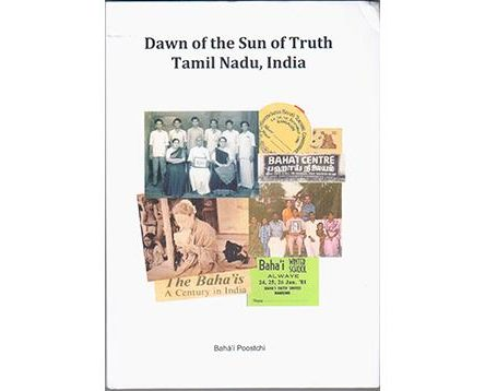 Dawn of the Sun of Truth in Tamil Nadu, India by Bahá'í Poostchi