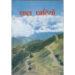 सात घाटियाँ  (बहाउल्लाह) The Seven Valleys by Bahá'u'lláh